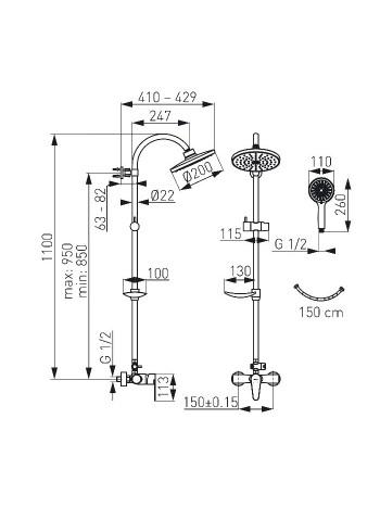 Algeo - set baterie dus cu set dus fix si para dus mobila -NP71-BAG7U -FERRO -Seturi baterie dus  -399,99RON -