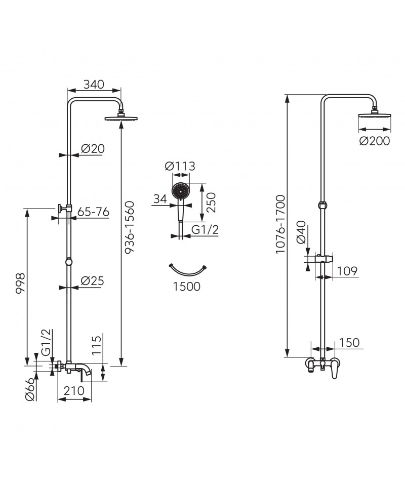 Sistem de dus cu baterie pentru cada-dus Algeo -NP78-BAG13U -FERRO -Seturi baterie dus  -874,99lei -product_reduction_percent
